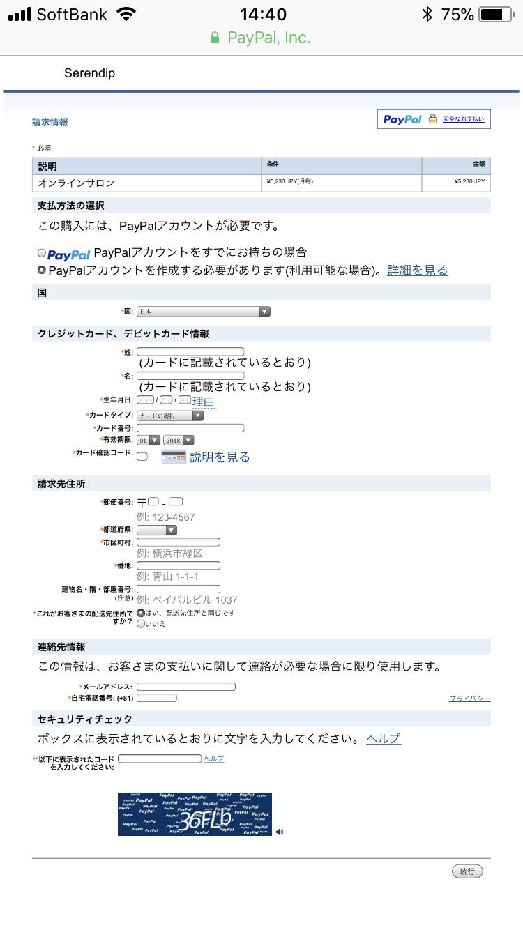IMG_4387